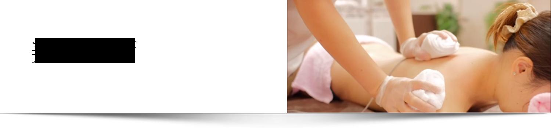 美容技術・肩甲骨はがし・筋膜リリース・神経アプローチ・フェイスライン